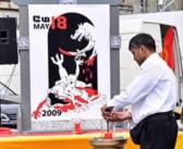 18. Mai- Vernichtungstag der Tamilen vor dem schweizerischen Bundeshaus