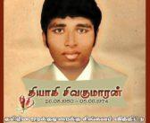 05. Juni – Gedenktag an Ponnuthurai Sivakumaran