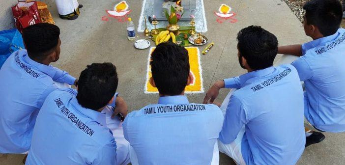 சுவிஸ் மண்ணில் தமிழ் இளையோர் அமைப்பின் பொங்கல் விழா