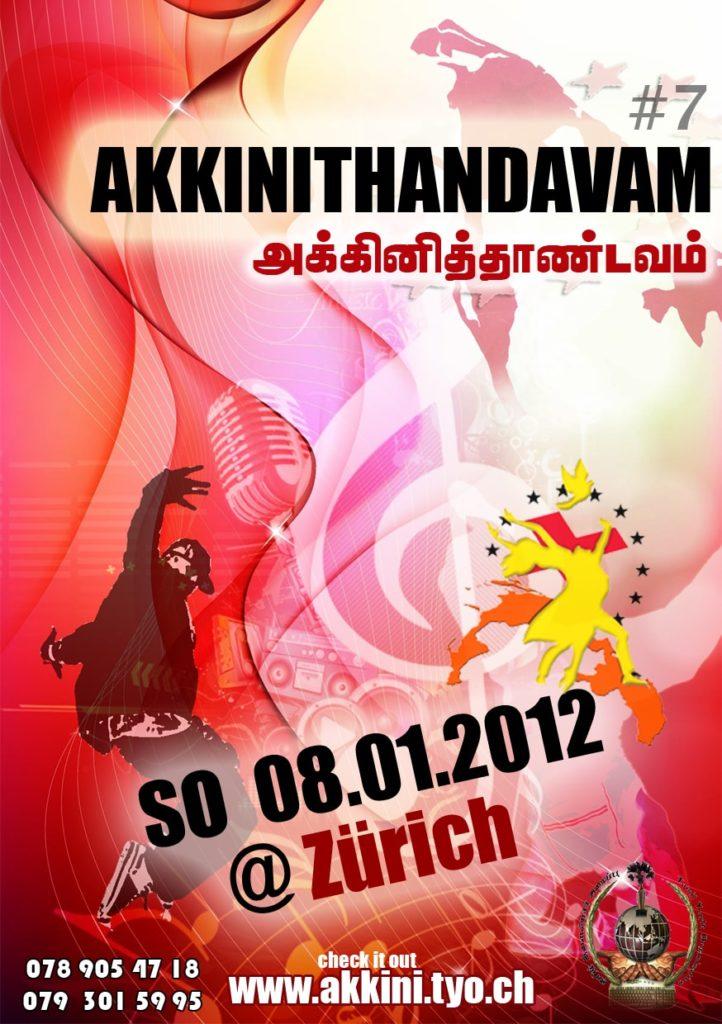 Akkinithandavam 2012