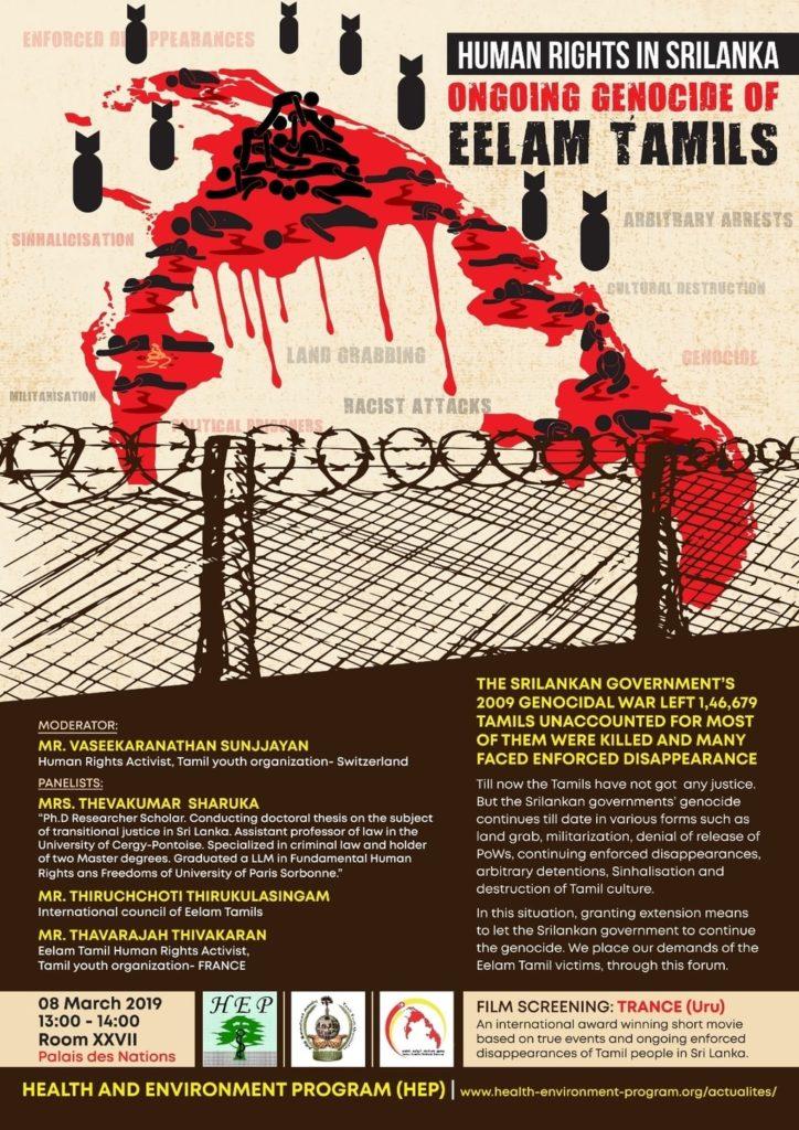 ONU: Human Rights in Sri Lanka