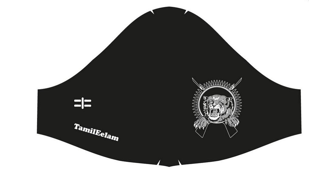 Eelam Mask (Size Senior)